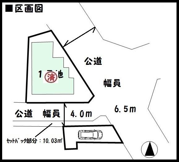 【奈良市古市町第11 新築一戸建て 】区画図面