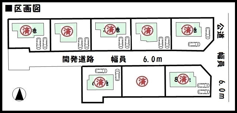 【橿原市川西町第1 新築一戸建て 】区画図面