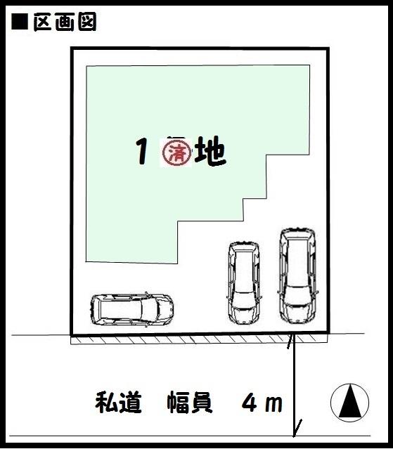 【橿原市北妙法寺町 新築一戸建て 】区画図面