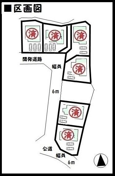 【奈良市中山町1期 新築一戸建て 】区画図面