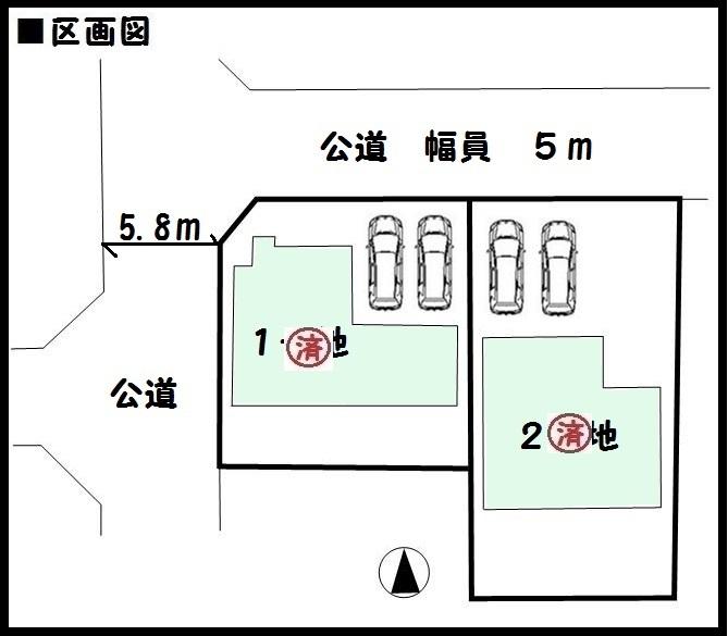 【橿原市城殿町 新築一戸建て 】区画図面