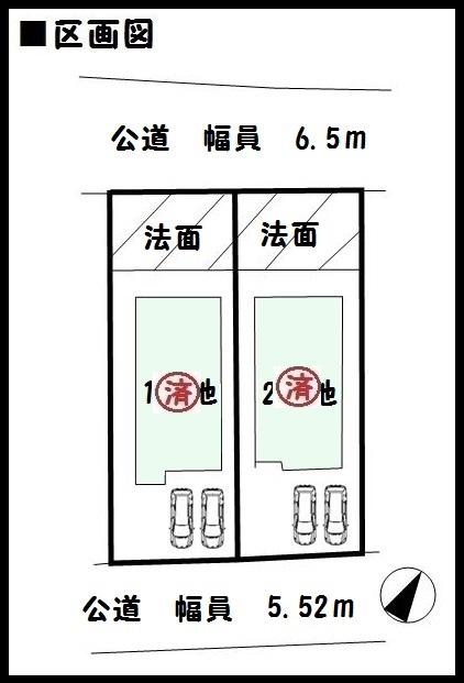 【奈良市西登美ヶ丘8丁目 新築一戸建て 】区画図面