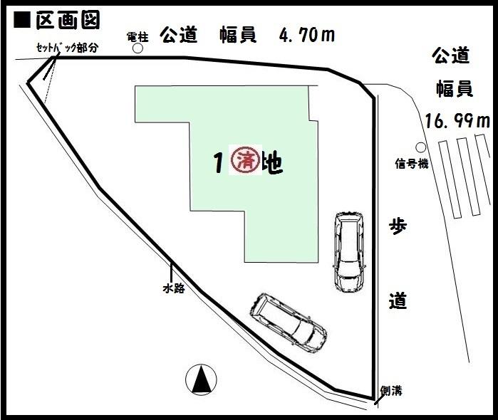 【生駒市第6俵口町 新築一戸建て 】区画図面