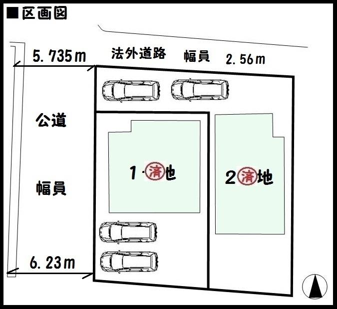 【御所市南十三第1 新築一戸建て 】区画図面