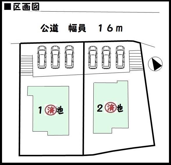 【奈良市第2左京 新築一戸建て 】区画図面