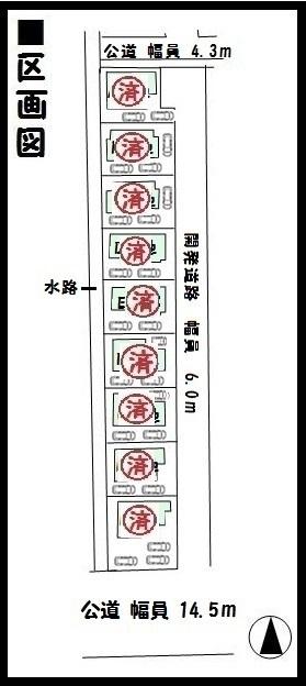 【橿原市今井町 新築一戸建て 】区画図面
