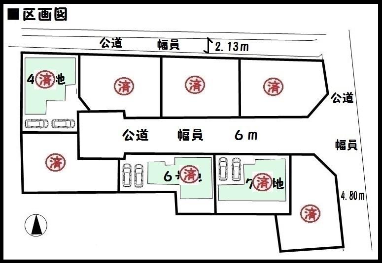 【大和郡山市北郡山町5期 新築一戸建て 】区画図面