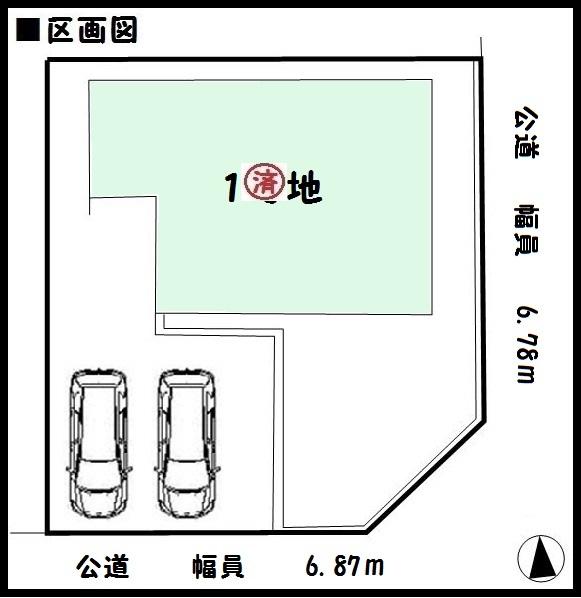 【生駒市第7壱分町 新築一戸建て 】区画図面