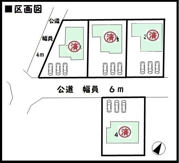 【木津川市梅美台6期 新築一戸建て 】区画図面