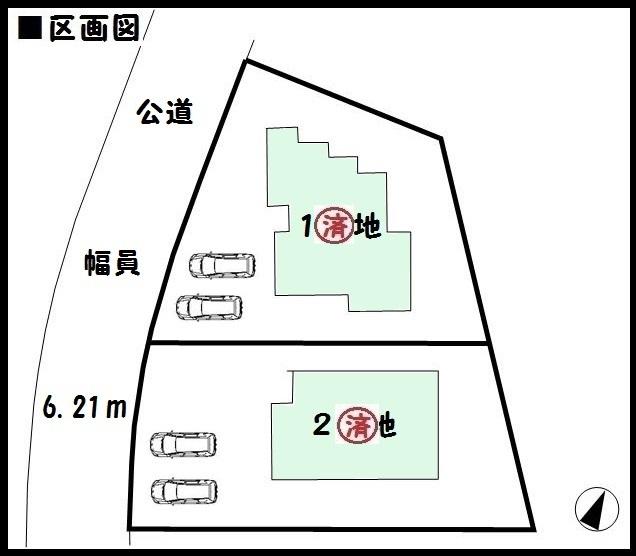【奈良市朝日町2期 新築一戸建て 】区画図面