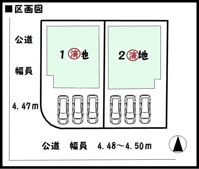 【橿原市新口町第5 新築一戸建て 】区画図面