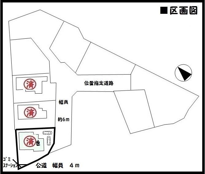 【生駒市第1・第2東菜畑 新築一戸建て 】区画図面