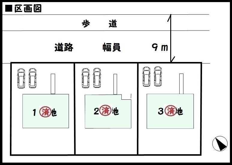 【木津川市城山台第33 新築一戸建て 】区画図面