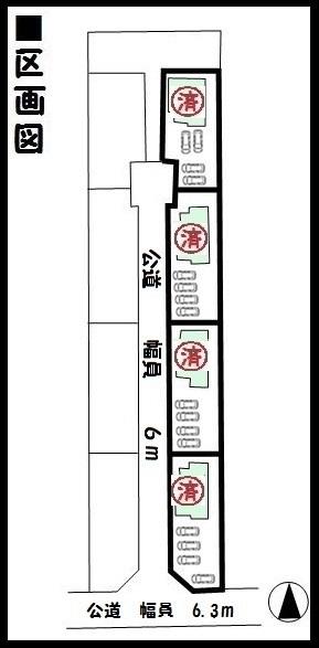 【大和高田市吉井3期 新築一戸建て 】区画図面