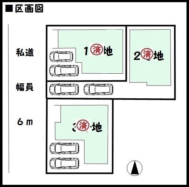 【大和郡山市高田町 新築一戸建て 】区画図面