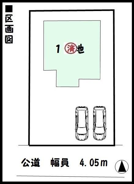【平群町第5初香台 新築一戸建て 】区画図面