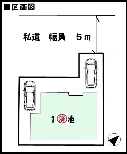 【生駒市第8壱分町 新築一戸建て 】区画図面
