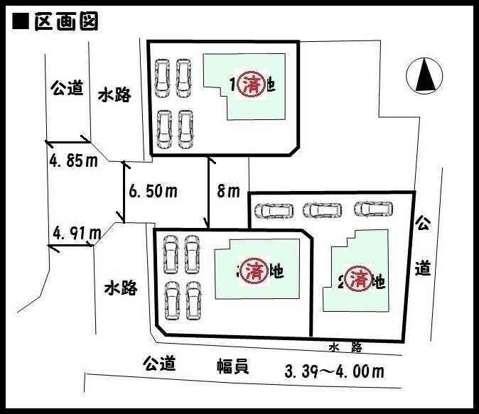 【大和高田市曽大根2期 新築一戸建て 】区画図面