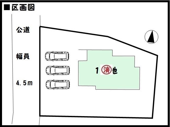 【奈良市中山町西 新築一戸建て 】区画図面