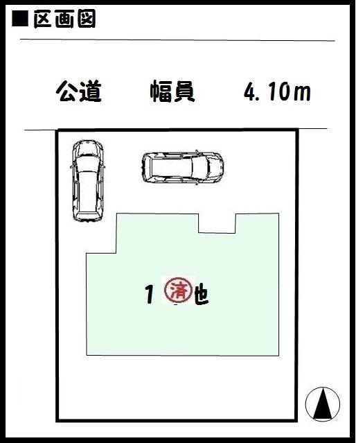 【大和郡山市下三橋町2期 新築一戸建て 】区画図面