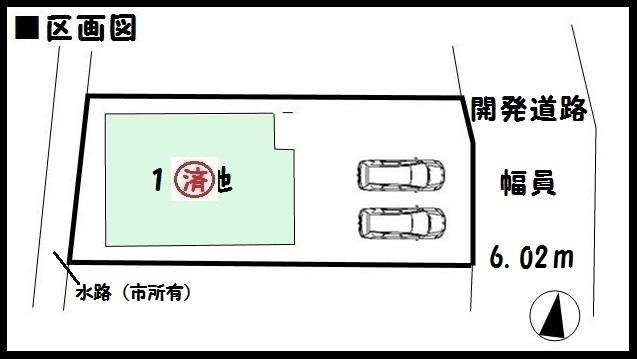 【平群町下垣内第3 新築一戸建て 】区画図面