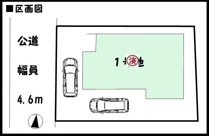 【橿原市石原田町2期 新築一戸建て 】区画図面