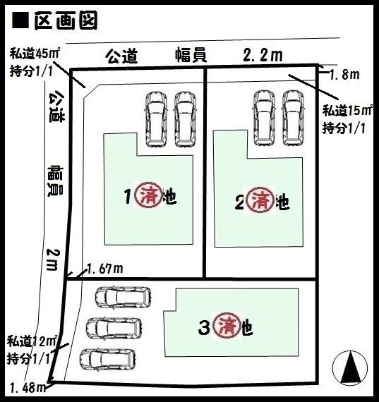 【大和郡山市城北町1期 新築一戸建て 】区画図面