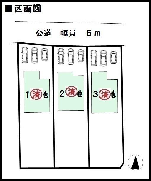 【葛城市西辻 新築一戸建て 】区画図面