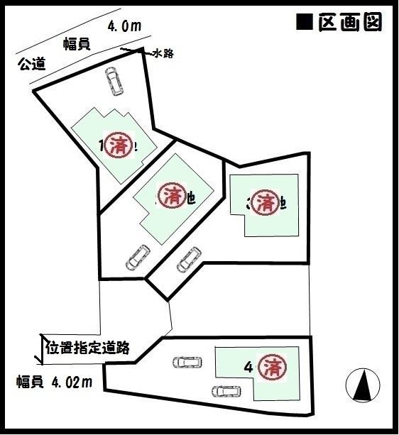 【香芝市藤山第1 新築一戸建て 】区画図面