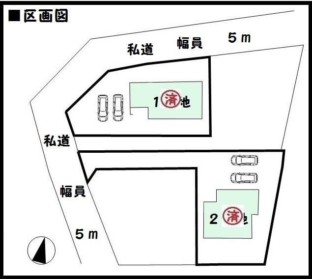 【奈良市あやめ池北2期 新築一戸建て 】区画図面