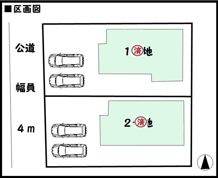 【橿原市葛本町2期 新築一戸建て 】区画図面