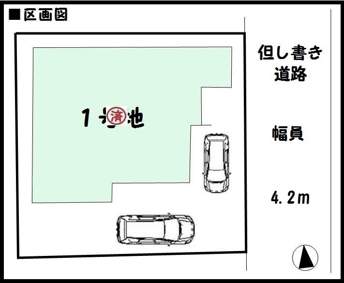 【奈良市第2西大寺北町 新築一戸建て 】区画図面