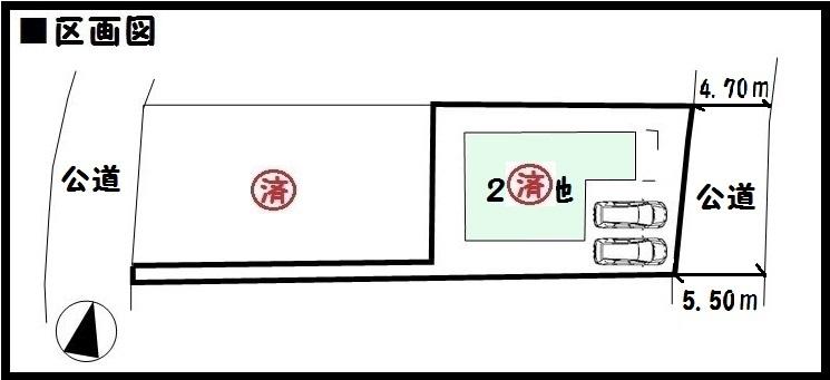 【香芝市磯壁1丁目 新築一戸建て 】区画図面