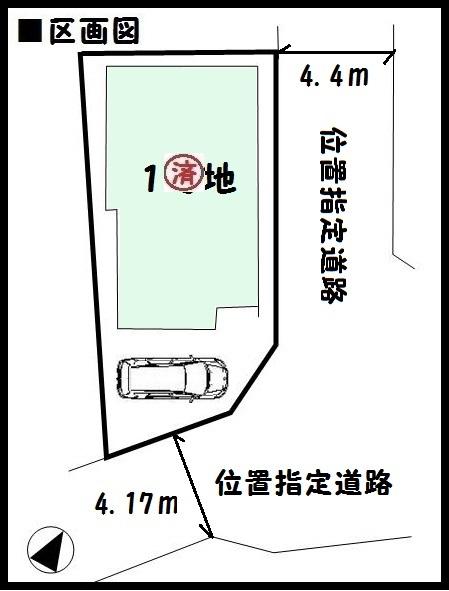 【生駒市第7俵口町 新築一戸建て 】区画図面