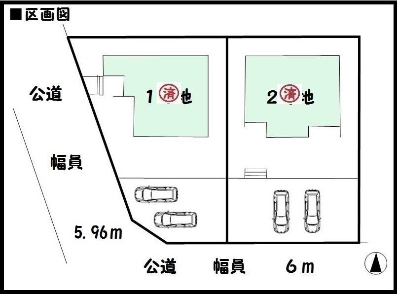 【三郷町第10美松ヶ丘西 新築一戸建て 】区画図面