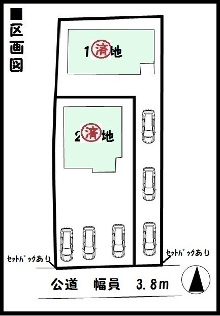 【橿原市御坊町 新築一戸建て 】区画図面