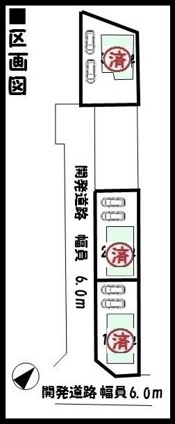 【上牧町緑ヶ丘第1 新築一戸建て 】区画図面