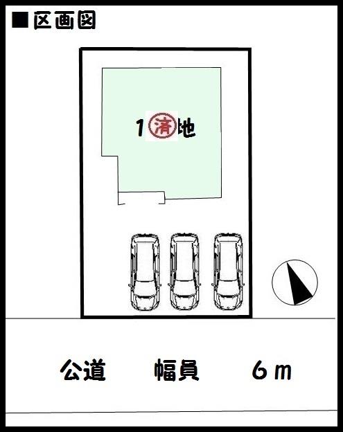 【木津川市梅美台2丁目 新築一戸建て 】区画図面