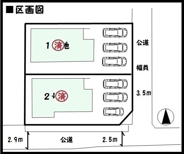 【大和高田市今里町 新築一戸建て 】区画図面