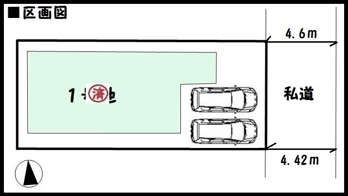 【香芝市上中 新築一戸建て 】区画図面
