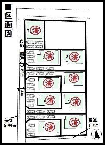 【橿原市葛本町3期 新築一戸建て 】区画図面