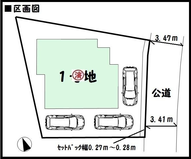 【大和高田市春日町3期 新築一戸建て 】区画図面