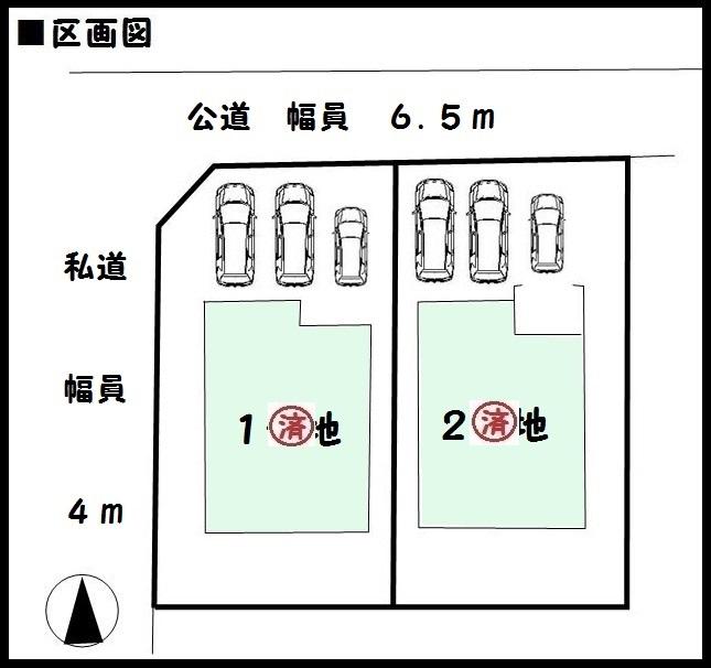 【桜井市西之宮2期 新築一戸建て 】区画図面