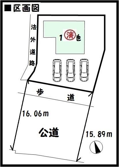 【御所市東松本 新築一戸建て 】区画図面