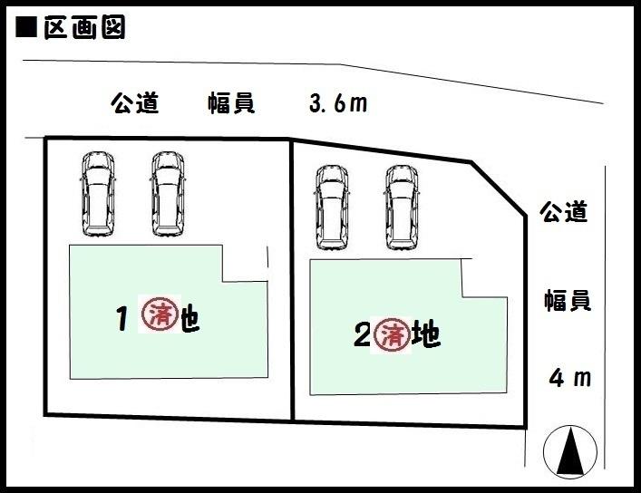 【橿原市東坊城町第2 新築一戸建て 】区画図面