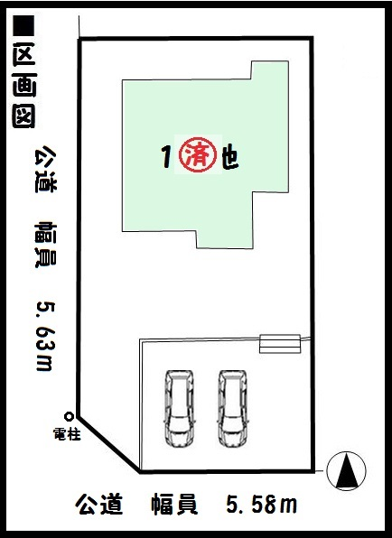 【奈良市第3登美ヶ丘 新築一戸建て 】区画図面