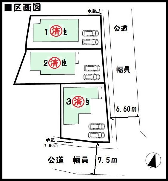【橿原市城殿町4期 新築一戸建て 】区画図面