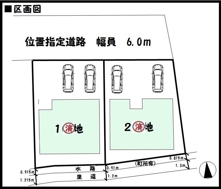 【平群町三里第1 新築一戸建て 】区画図面