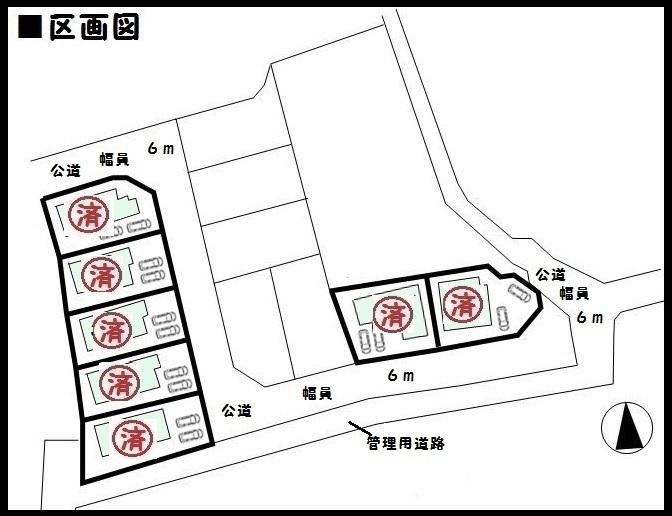 【桜井市芝第2 新築一戸建て 】区画図面