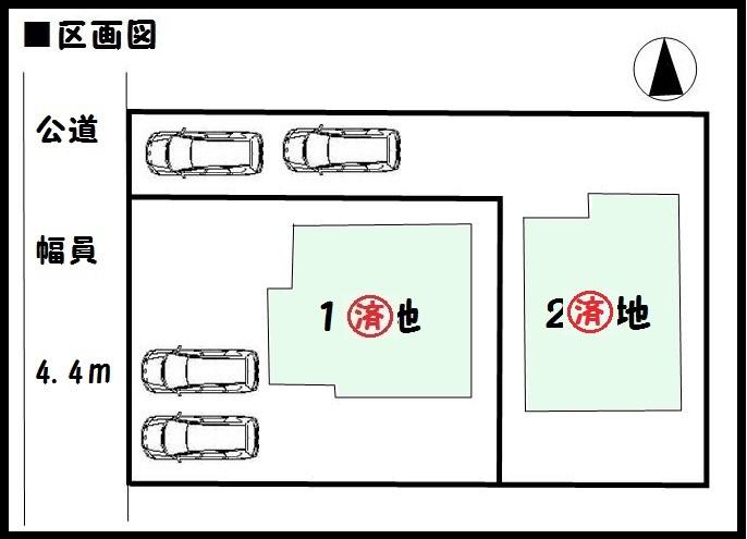 【奈良市六条3丁目 新築一戸建て 】区画図面